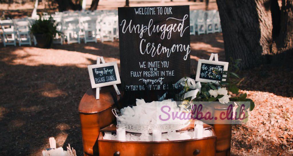 фото мелованной доски на свадьбе в стиле бохо шик