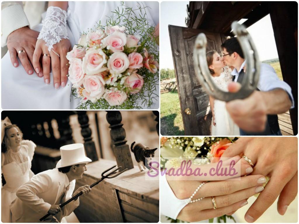 Когда лучше играть свадьбу- приметы и суеверия