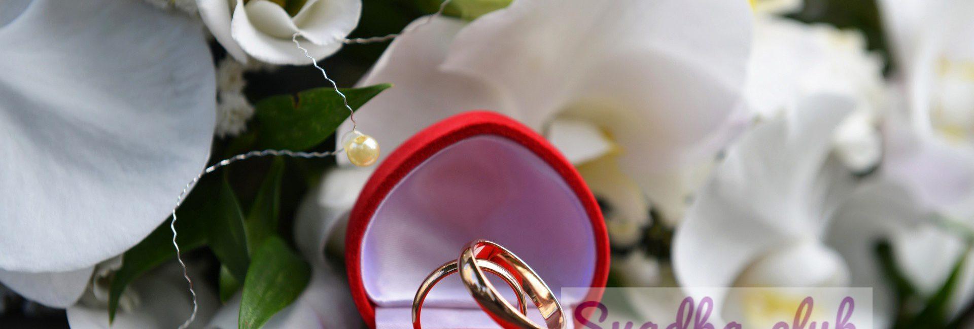 7 лет свадьбы-свадебные годовщины